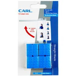 Carl R-01 Spare Blade For RBT-12 (4 Pcs)